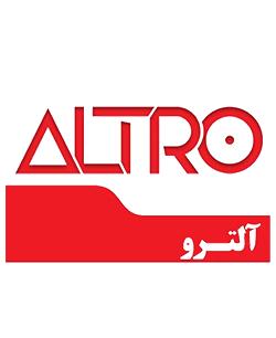 آلترو